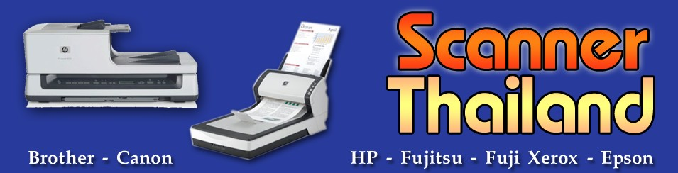 เครื่องสแกนเอกสาร เครื่องสแกนเนอร์ : Photo Scanner , Document Scanner, Flatbed  Scanner, Sheetfed Scanner, Portable Scanner By Scanner-Thailand.com