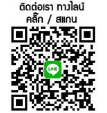 Notebook-Thailand